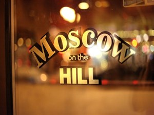 Moscow On the Hill