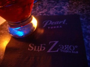 Sub Zero Vodka Bar