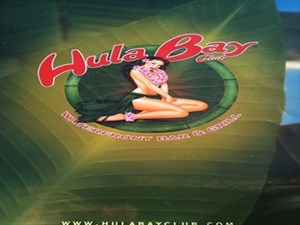 Hula Bay Club
