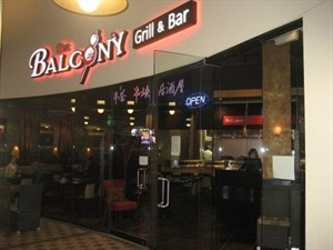 The Balcony Grill & Bar