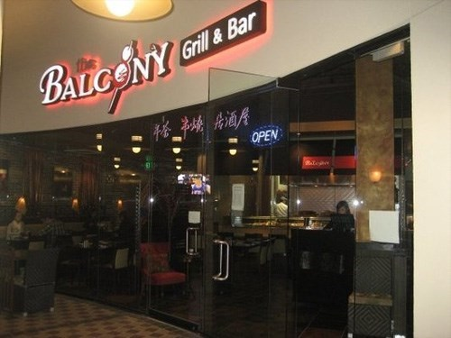 Join the happy hour at balcony grill bar in irvine